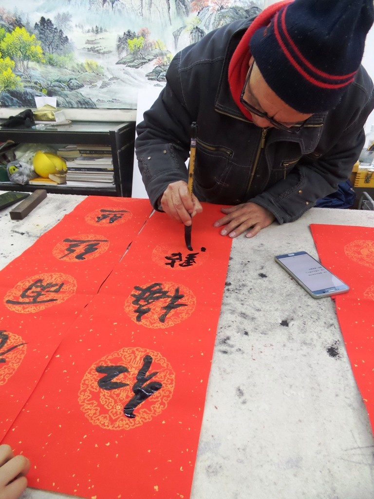 Cultural Keys' Chinese Calligraphy Workshop #13