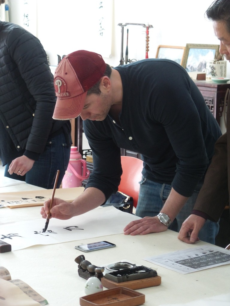 Cultural Keys' Chinese Calligraphy Workshop #16
