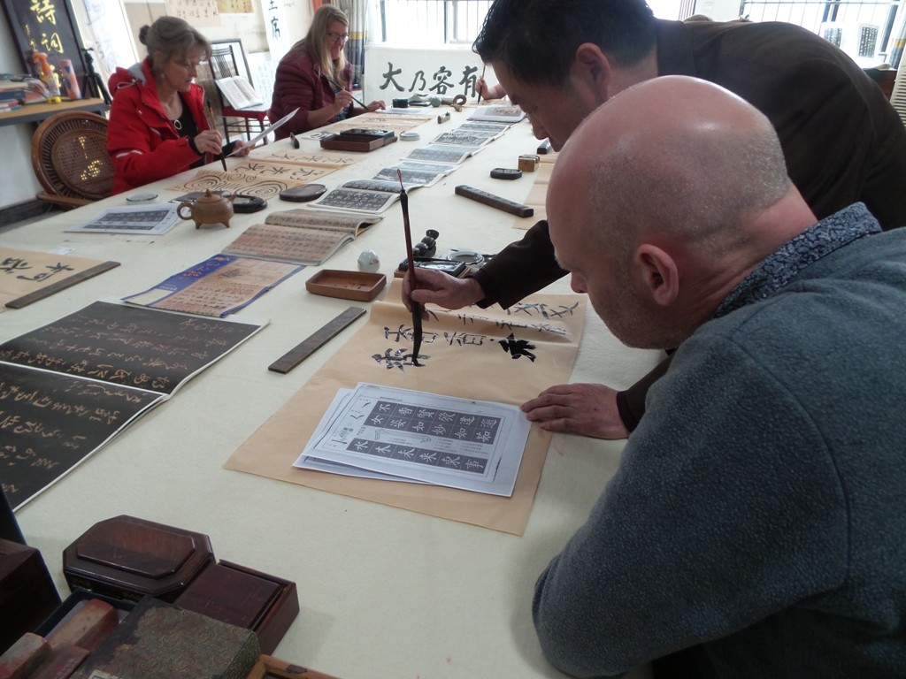 Cultural Keys' Chinese Calligraphy Workshop #18