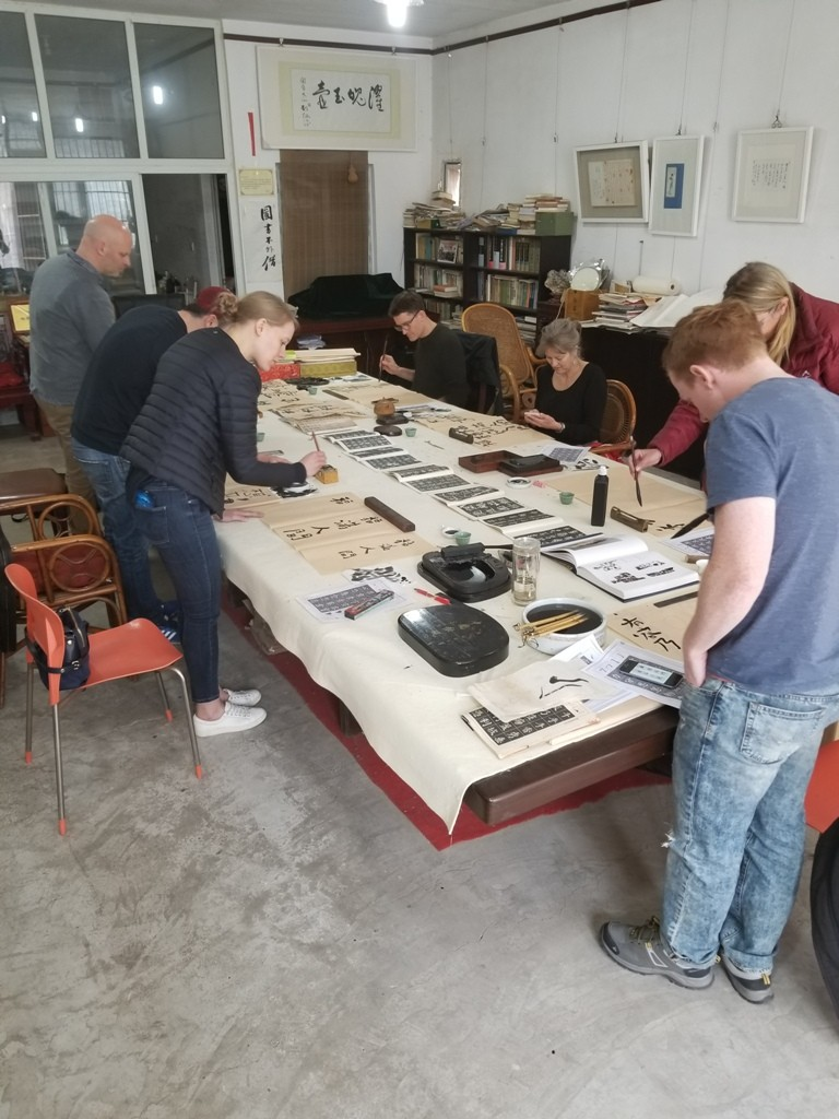 Cultural Keys' Chinese Calligraphy Workshop #20