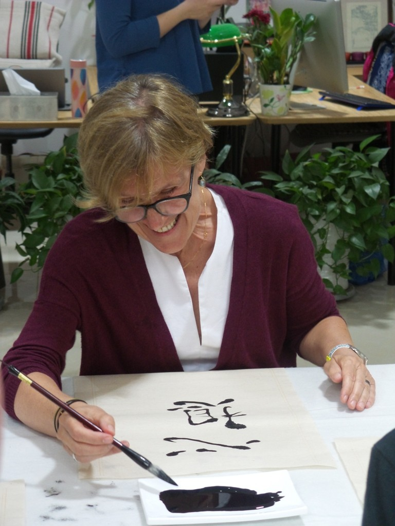 Cultural Keys' Chinese Calligraphy Workshop #24