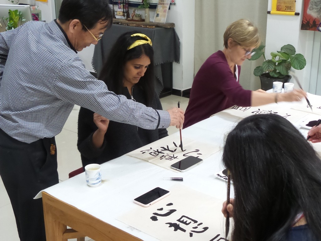 Cultural Keys' Chinese Calligraphy Workshop #25