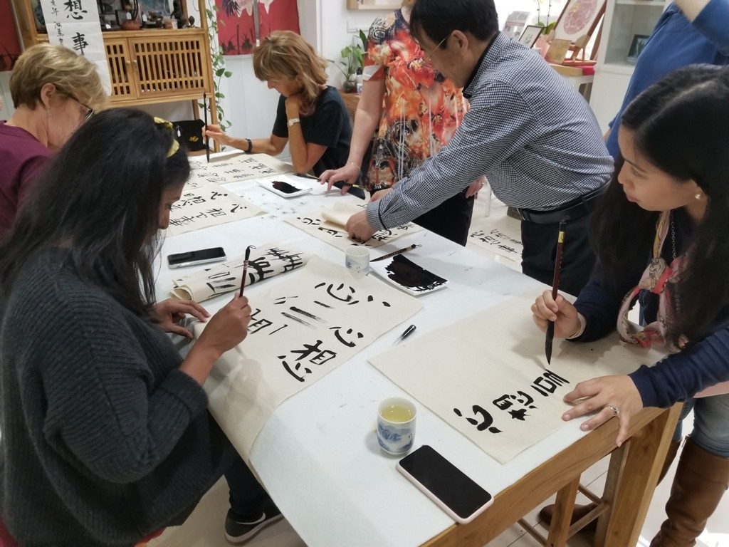 Cultural Keys' Chinese Calligraphy Workshop #28