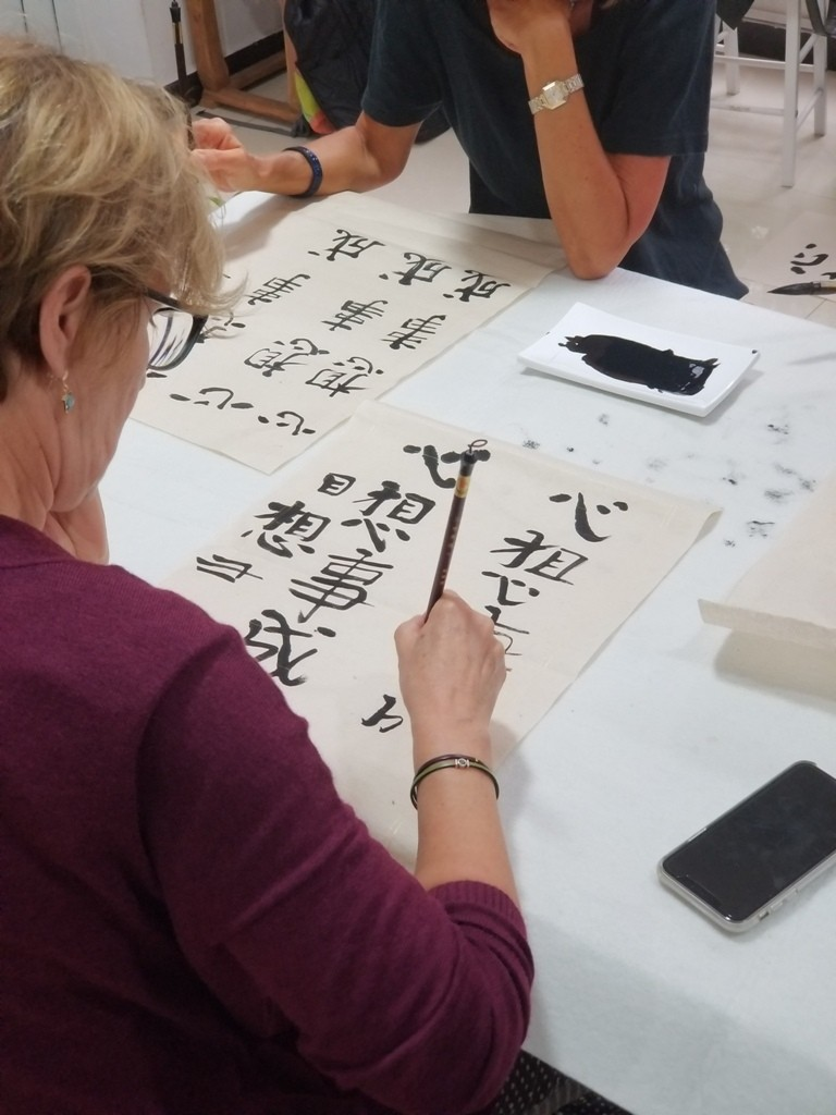 Cultural Keys' Chinese Calligraphy Workshop #29