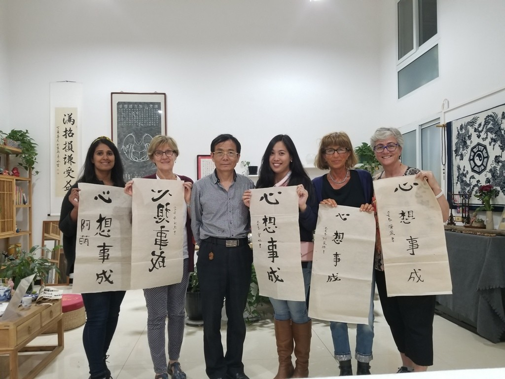 Cultural Keys' Chinese Calligraphy Workshop #30