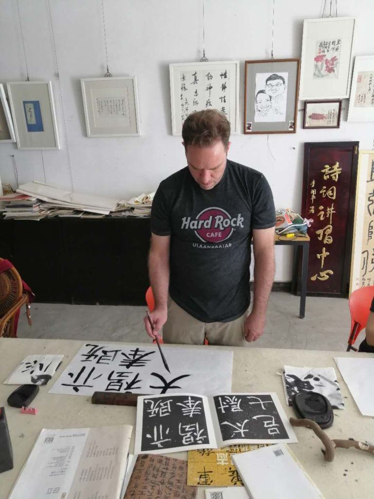 Cultural Keys' Chinese Calligraphy Workshop #31