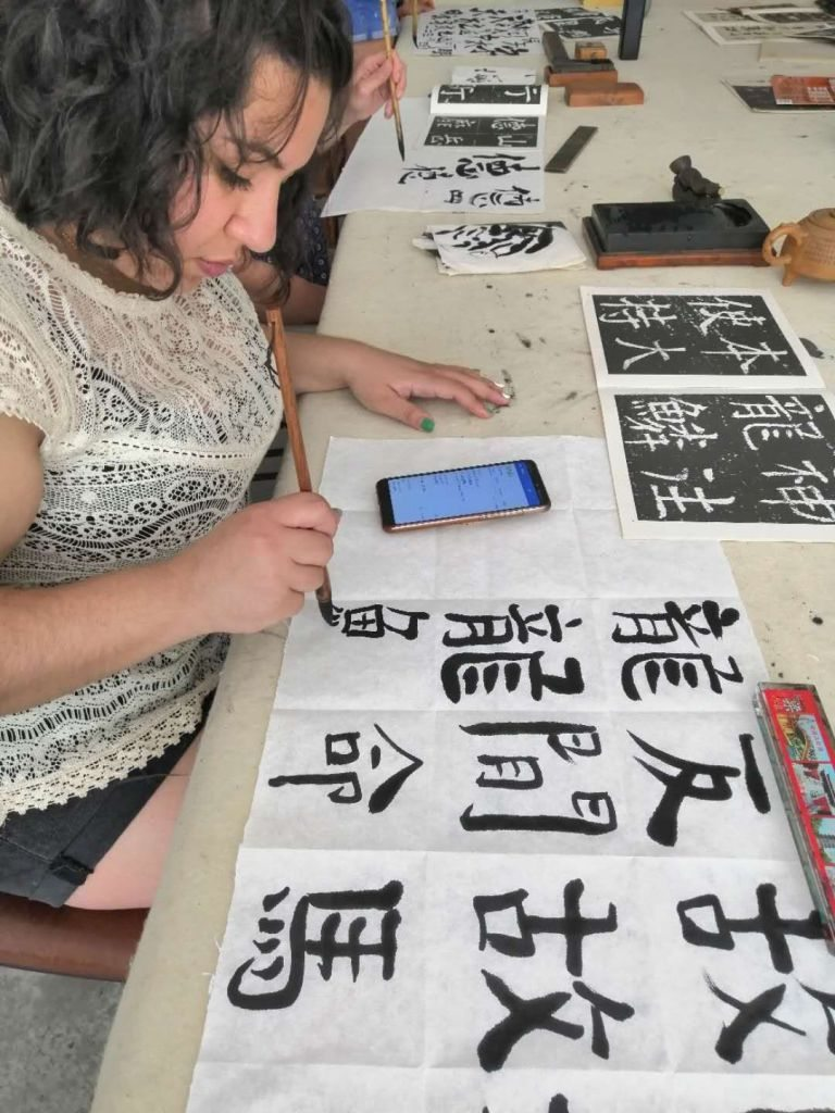 Cultural Keys' Chinese Calligraphy Workshop #32