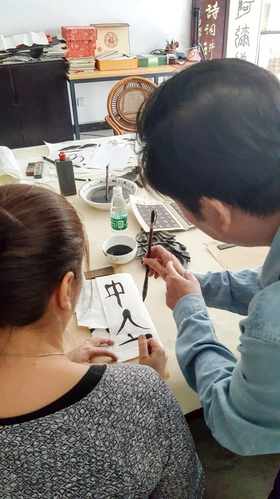 Cultural Keys' Chinese Calligraphy Workshop #4