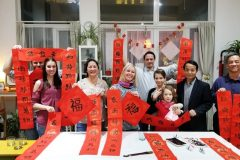 Cultural Keys' Chinese Calligraphy Workshop #12