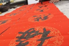 Cultural Keys' Chinese Calligraphy Workshop #14