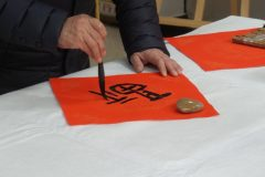 Cultural Keys' Chinese Calligraphy Workshop #15