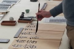 Cultural Keys' Chinese Calligraphy Workshop #19