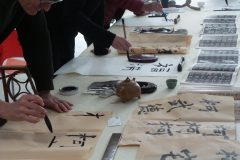 Cultural Keys' Chinese Calligraphy Workshop #21