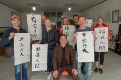Cultural Keys' Chinese Calligraphy Workshop #22