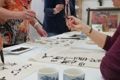 Cultural Keys' Chinese Calligraphy Workshop #26