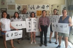 Cultural Keys' Chinese Calligraphy Workshop #37