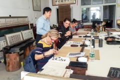 Cultural Keys' Chinese Calligraphy Workshop #5