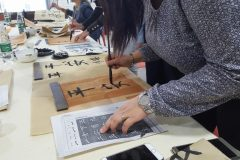 Cultural Keys' Chinese Calligraphy Workshop #6