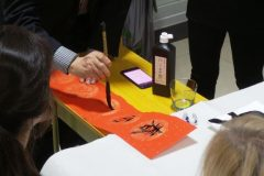 Cultural Keys' Chinese Calligraphy Workshop #9