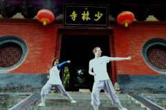 Cultural Keys' Chinese Martial Arts Programs #18