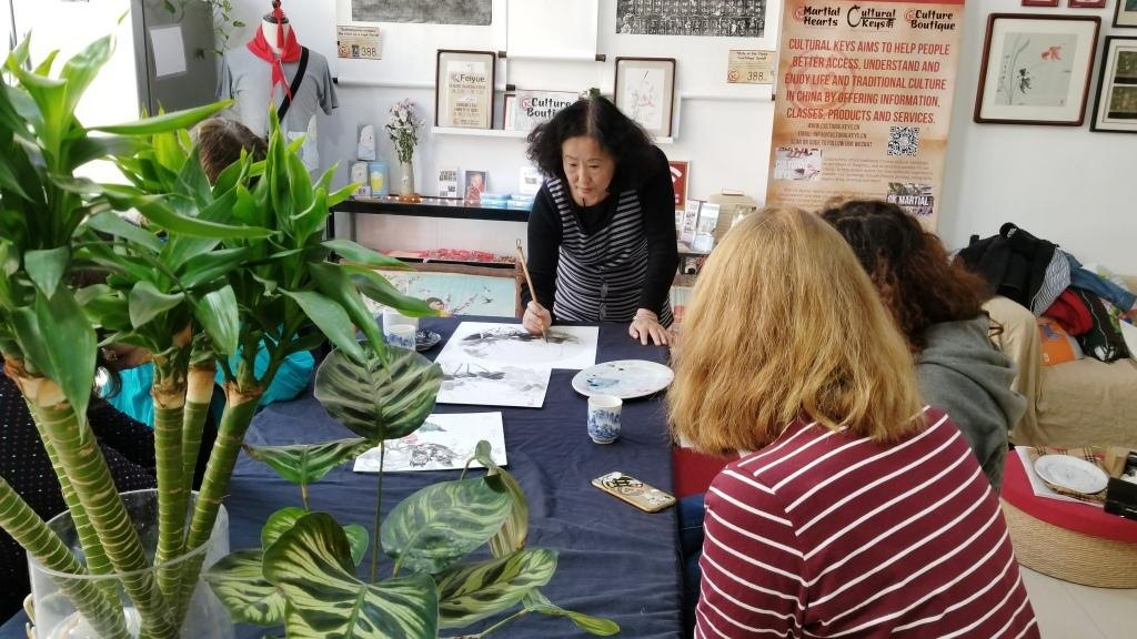 Cultural Keys' Chinese Painting  Workshops #1