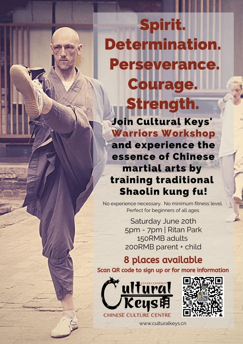 c-Cultural-Keys-Warriors-Workshop-June-2020