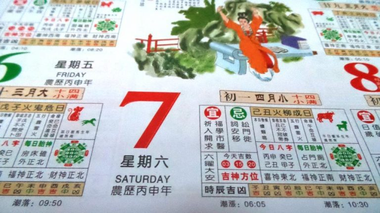 Cultural Events and Activities in Beijing this August