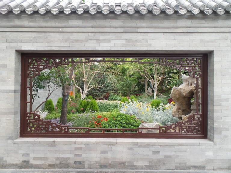 Beijing International Horticultural Expo #9
