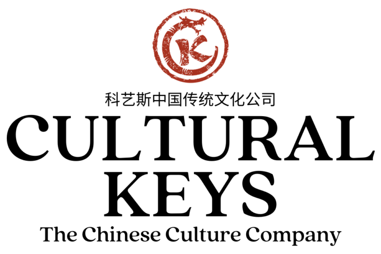 Join CK's culture group on WeChat for cultural discussions, exchanges, event discounts and more!