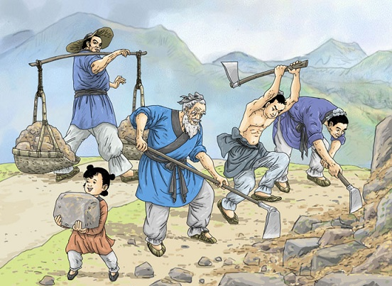 Audio Storytime: Yugong Moves a Mountain